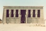 Hathors at Dendera